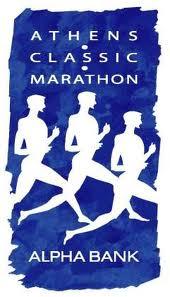 Athens Classic Marathon 2500 Anniversary