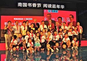 Ο Γενικός Γραμματέας Τουρισμού κ. Γ. Πουσσαίος κατα την διάρκεια του ταξιδιού του στην Κίνα