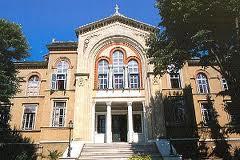 """O Οικουμενικός Πατριάρχης Βαρθολομαίος εγκαινίασε την έκθεση """"Ιχνηλατώντας την Κωνσταντινούπολη"""""""