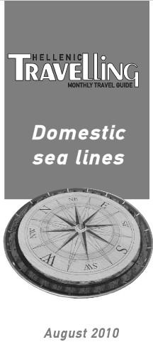 Greek Island Ferries Sea Schedules