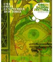 Green Design Festival 2010