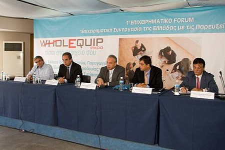 Wholequip - νέα διεθνής έκθεση με σειρά καινοτομιών