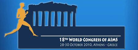 18ο Παγκόσμιο Συνέδριο της AIMS, της Ένωσης Διεθνών Μαραθωνίων και Δρόμων Μεγάλων Αποστάσεων
