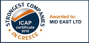 """H MidEast """"Strongest Companies in Greece"""""""