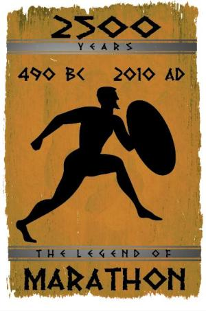 28ος Διεθνής Κλασσικός Μαραθώνιος Αθηνών