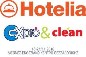 Hotelia_ExproClean
