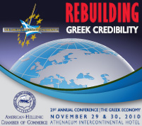 """""""The Greek Economy-Rebuilding Greek Credibility"""" by the American-Hellenic Chamber of Commerce"""