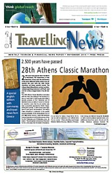 Travelling News Special Edition Nov 2010