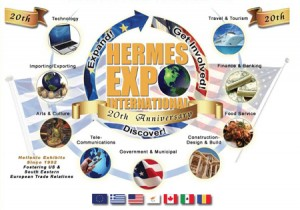 20th HERMES EXPO