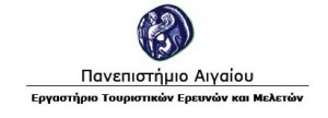 aegean university