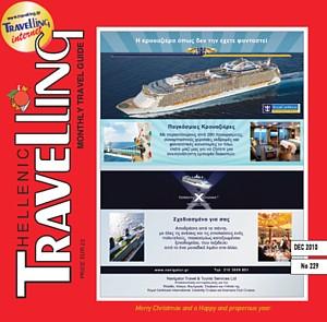 Hellenic Travelling Dec 2010
