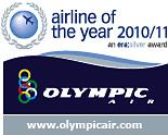 Weekendair ναύλοι από την Olympic Air