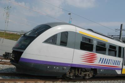 Προαστιακός Σιδηρόδρομος