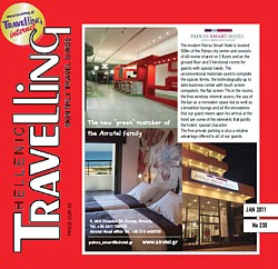 Hellenic Travelling Jan 2011 – travel & tourism news in brief