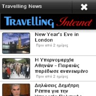 Travelling News Nokia app