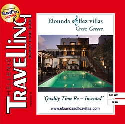 Hellenic Travelling March 2011 – travel & tourism news in brief
