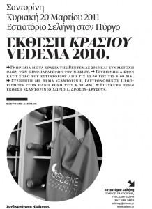 vedema2010