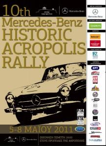 Historic Rally Acropolis