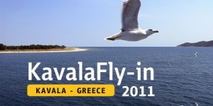 kavala fly in