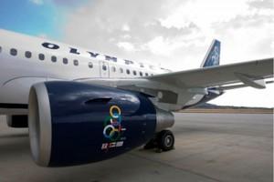 Ταξιδέψτε στους Weekendair προορισμούς της Olympic Air από 32 ευρώ