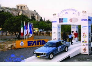 stergiakis 8th Historic Rally acropolis