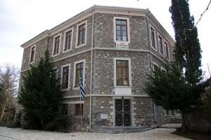 Στεμνίτσα Σχολή