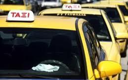 ΠΟΞ: καίριο πλήγμα στην εικόνα της χώρας διεθνώς από τους οδηγούς ταξί