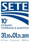 Το Συνέδριο του ΣΕΤΕ, το πρώτο βήμα ενός ευρύτερου διαλόγου μεταξύ Κυβέρνησης, πολιτικών κομμάτων και του επιχειρηματικού κόσμου, για τον κλάδο του Τουρισμού