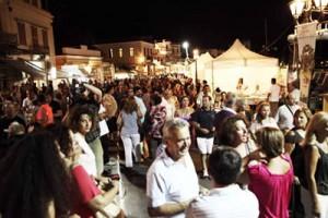 Aegina Fistiki Fest