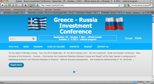 Greece-Russia Investment Conference