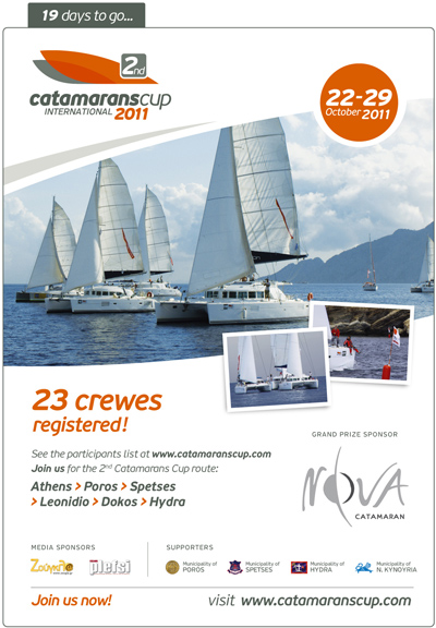 2ο Catamarans Cup International Regatta 2011, 22-29 Οκτωβρίου, 2011