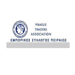 Συνεργασία ΟΛΠ με τον Εμπορικό Σύλλογο Πειραιά για την εξυπηρέτηση των επισκεπτών κρουαζιέρας