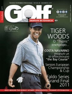 Golf in Greece - Tiger Woods