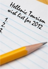 Hellenic Tourism wish list for 2012