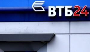 Η VTB Bank επιβεβαιώνει τη διάθεσή της να δανείσει το «Voyage Lanta Tour»