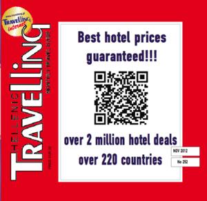 "To ""Travelling"" προβάλλει τις Ελληνικές Τουριστικές επιχειρήσεις στο εξωτερικό"
