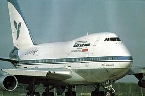 Η MidEast γενικός αντιπρόσωπος πωλήσεων της IranAir στην Ελλάδα
