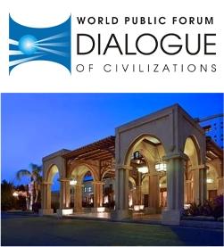 World Public Forum: Διάλογος Πολιτισμών-10η Επέτειος 3-8 Οκτωβρίου 2012, Aldemar Paradise Mare