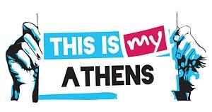 """Το """"This is ΜΥ Athens"""" βραβεύεται με Effie Award 2012"""