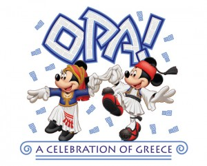 opa A Celebration of Greece Coming to Disneyland Resort May 25-27