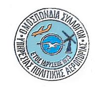osypa logo