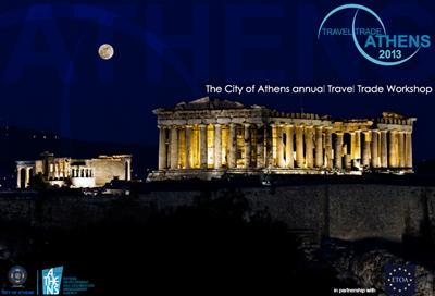 athens-2013