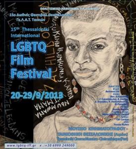 LGBTfilm Festival