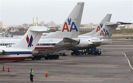 American Airlines προσλάβει 1.500 πιλότους