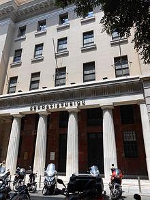 Athens_Stock_Exchange_Sofokleous