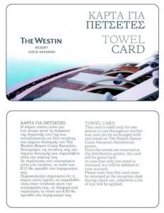 Για Κάρτες-Κλειδιά Citycard