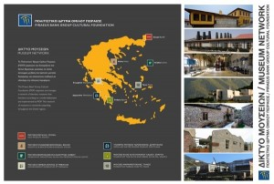 Piraeus Bank Group Cultural Foundation - Presentation 2011-2012_Page_01