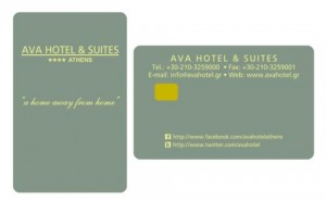 Chip card Ηotel AVA