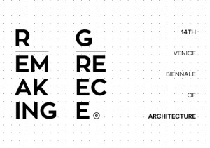 14th_venice_biennale_remaking_greece