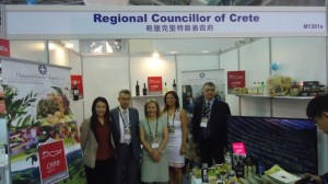 International_food_show_Taipei_2014_The_stand_of_Crete